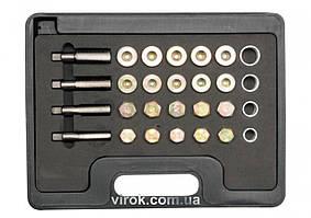 Набір обладнання для ремонту оливних пробок; 64 елем. YT-1757