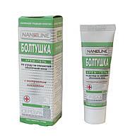Болтушка крем-гель для носа с серебром 30 мл NanoLine