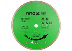 Диск отрезной алмазный по керамике YATO 300 мм YT-5974