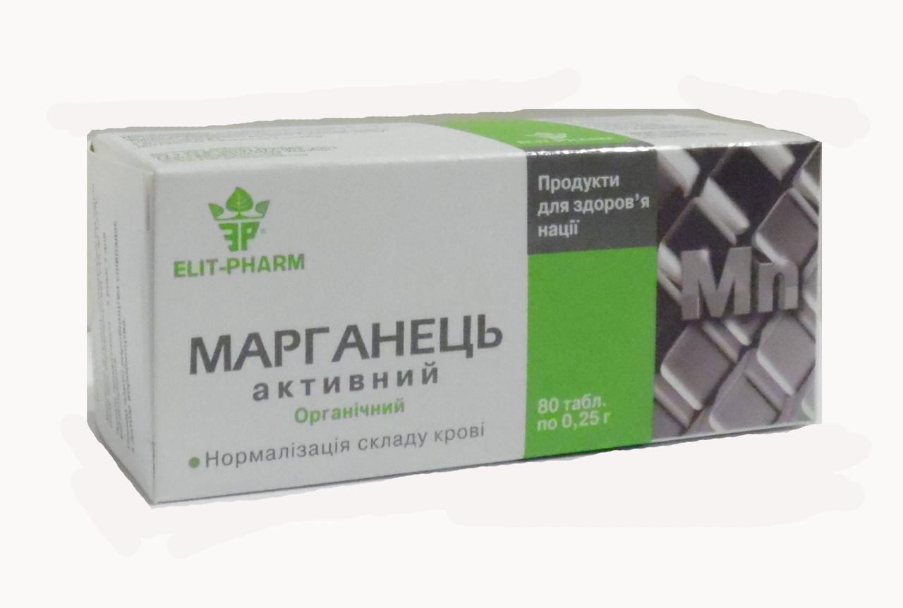 Марганец активный биодобавка 80 таблеток  Элитфарм