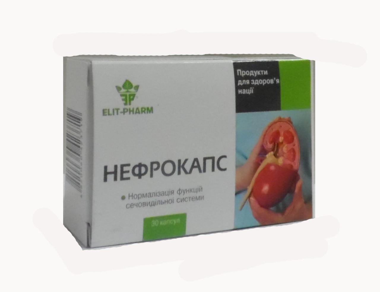 Нефрокапс для улучшения работы почек 30 капсул Элит Фарм