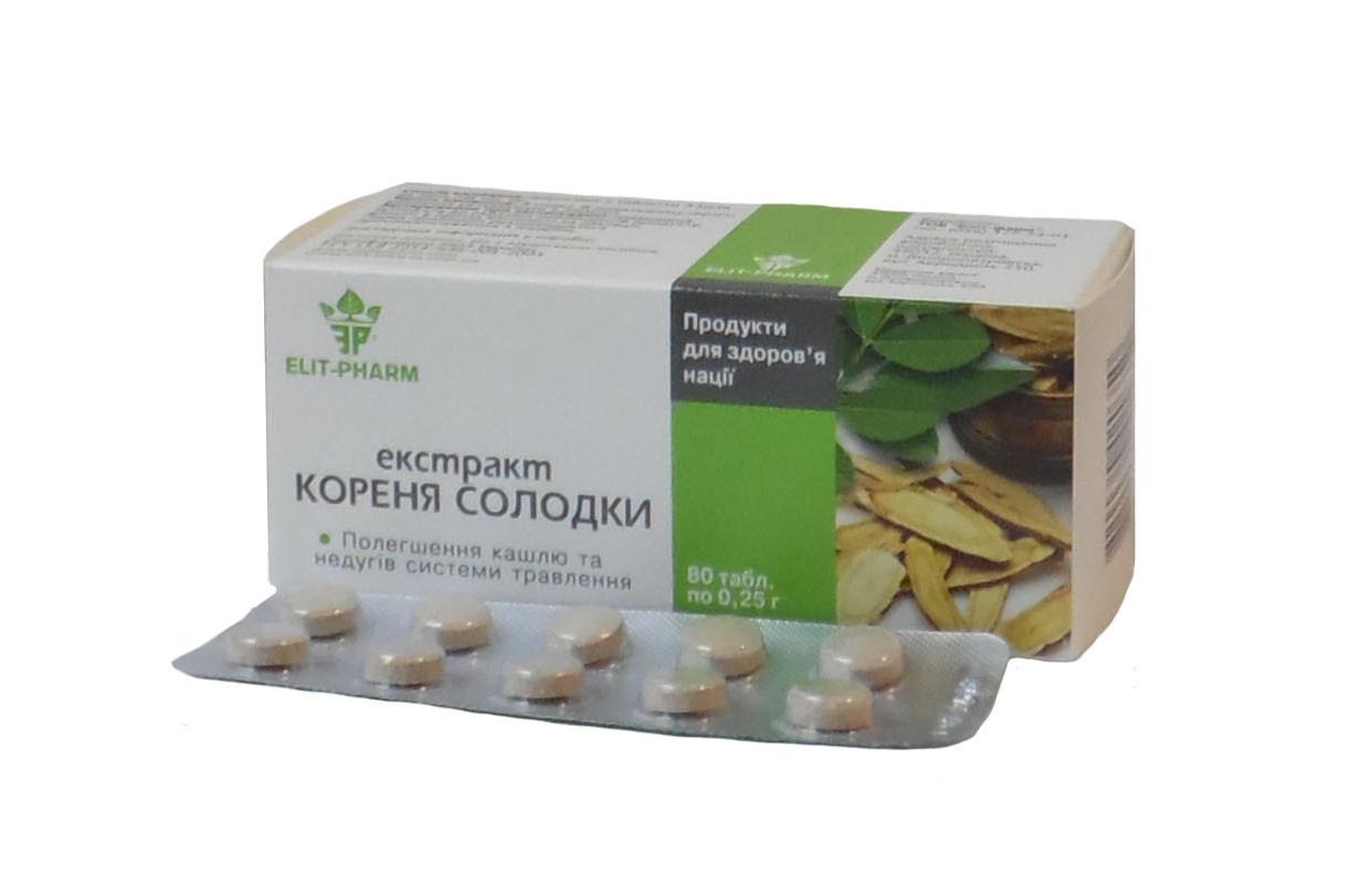 Экстракт корня солодки от бронхита и гастрита 80 таблеток  Элит Фарм