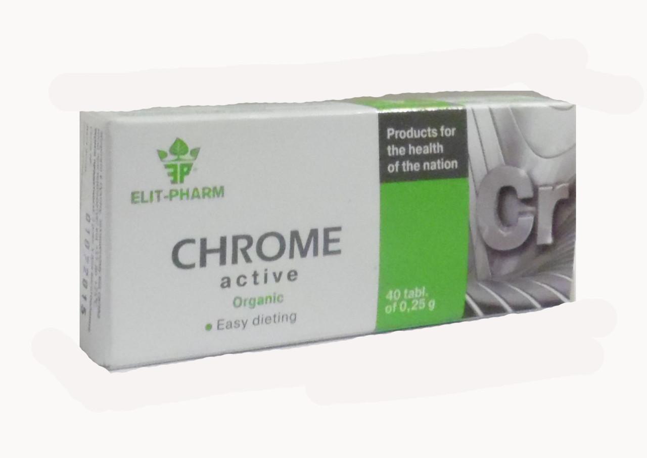 Хром активный уменшает тягу к сладкому сжигает жир 40 таблеток Элит-фарм