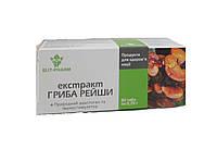 Экстракт гриба Рейши  иммуностимулятор 80 таблеток Элитфарм