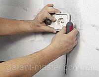Установка и замена розеток и выключателей в Житомире