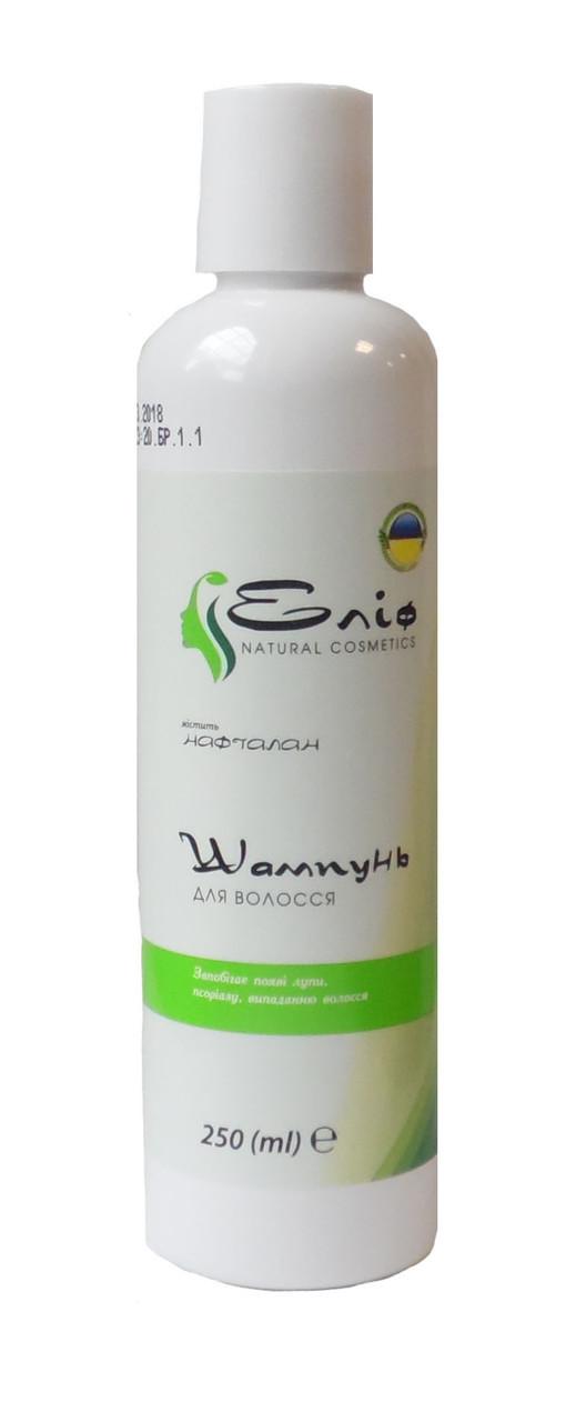 Шампунь ЕЛИФ с нафталаном новая упаковка 250 мл
