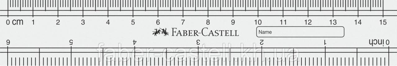 Линейка пластиковая прозрачная 15 см Faber-Castell, 170640