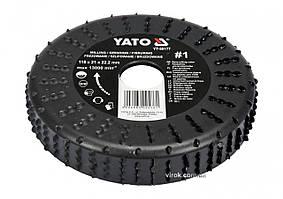 Диск-фреза шлифовальный YATO YT-59177 по дереву, ПВХ, гипсу 118 х 22.2 х 21 мм шероховатость №1