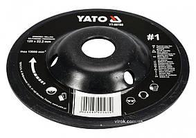 Диск-фреза шлифовальный YATO YT-59168 по дереву, ПВХ, гипсу 125 х 22.2 мм шероховатость №1