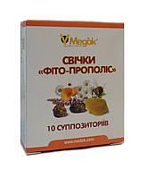 Свечи Фито-прополис для здоровья мочеполовой системы мужчин и женщин ректально-вагинальные 10 шт Медок