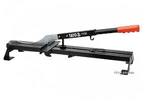 Різак настільний по ламінованій плитці YATO l=710 мм YT-37301
