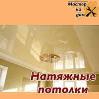 Монтаж натяжных потолков в Полтаве