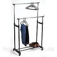 Телескопическая стойка-вешалка для одежды и обуви - Double Pole Clothes Horse с колесами