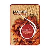 Маска тканевая Puorella экстракт женьшеня