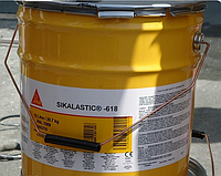 Кровельное покрытие,жидкая гидроизоляционная полиуретановая мембрана для кровли Sikalastic-618 / 20,7 кг