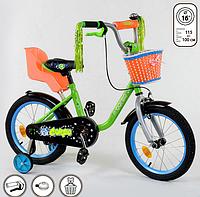 Детские велосипеды 16 дюймов от 4 - 6 лет
