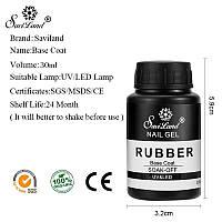 База каучуковая для гель лака Rubber Base SaviLand, 30мл