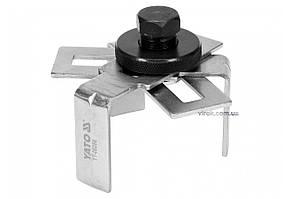 Ключ 3-лапковий YATO до паливних помп з Ø=75-160 мм YT-06288