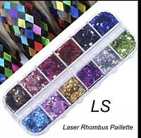 Конфетти набор (камифубуки ромбики) для ногтей LS 26 гр.
