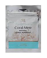 Коралл Майн Coral-Mine Коралловая вода 10 саше