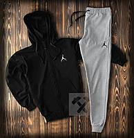Качественный мужской спортивный костюм в стиле Jordan (черный/серый)