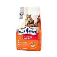 Сухой корм клуб 4 лапы премиум с эффектом выведения шерсти для котов 5кг