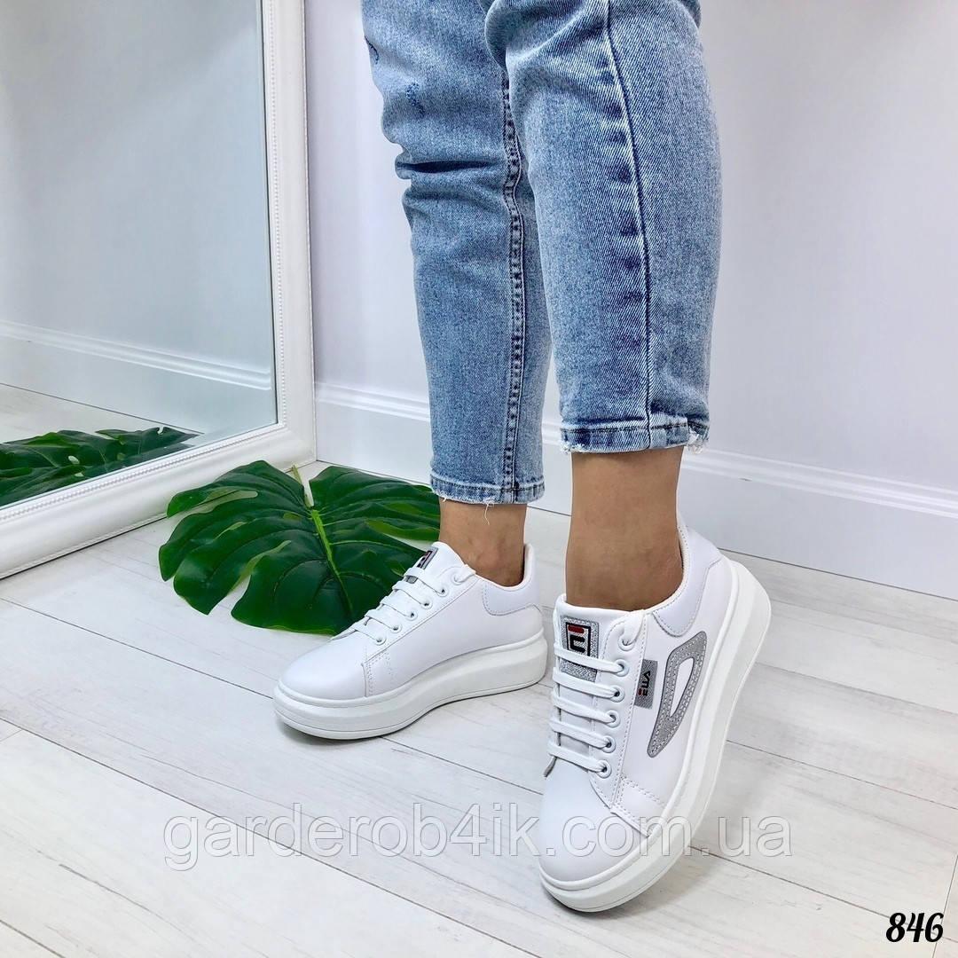 Женские кроссовки на дутой подошве