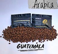Арабика Гватемала. Кофе в зернах для кофейни, кафе, ресторана и дома. Всегда свежая обжарка кофе.