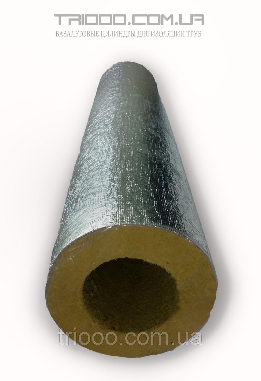 Скорлупа базальтовая Ø 114/40 для изоляции труб кашированная фольгой