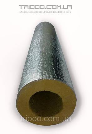 Скорлупа базальтовая Ø 114/40 для изоляции труб кашированная фольгой, фото 2