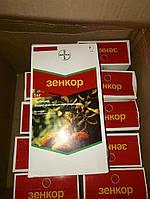 Гербицид Зенкор Bayer 1 кг метрибузин 700 г\кг, фото 1