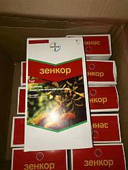 Гербицид Зенкор Bayer 1 кг метрибузин 700 г\кг
