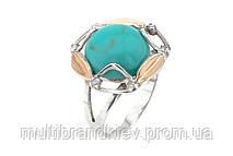 Серебряное кольцо с бирюзой (с золотыми накладками)