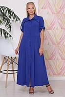 Женское летнее платье рубашечного фасона отрезное по талии с длиной юбкой в пол батал с 50 по 54 размер