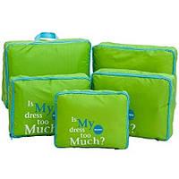 Дорожній набір сумок органайзерів,5шт (різні кольори) /Дорожный набор сумок органайзеров, 5штук (разные цвета), фото 1
