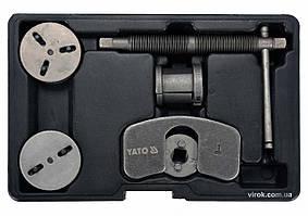 Сепаратори гальмівних супортів YATO 6 шт YT-06827