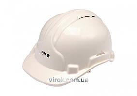 Каска для защиты головы VOREL белая