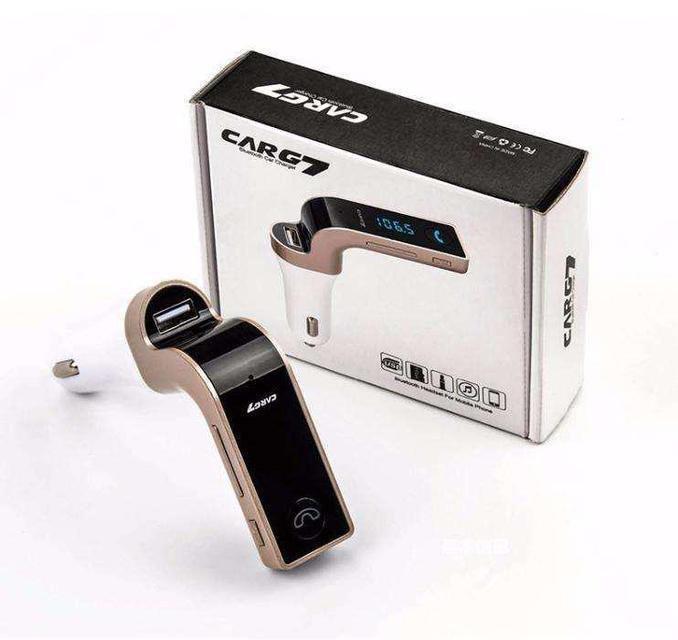 Авто FM модулятор Car G7 (4 в 1) FM Modulator Bluetooth + USB + microSD Трансмиттер.
