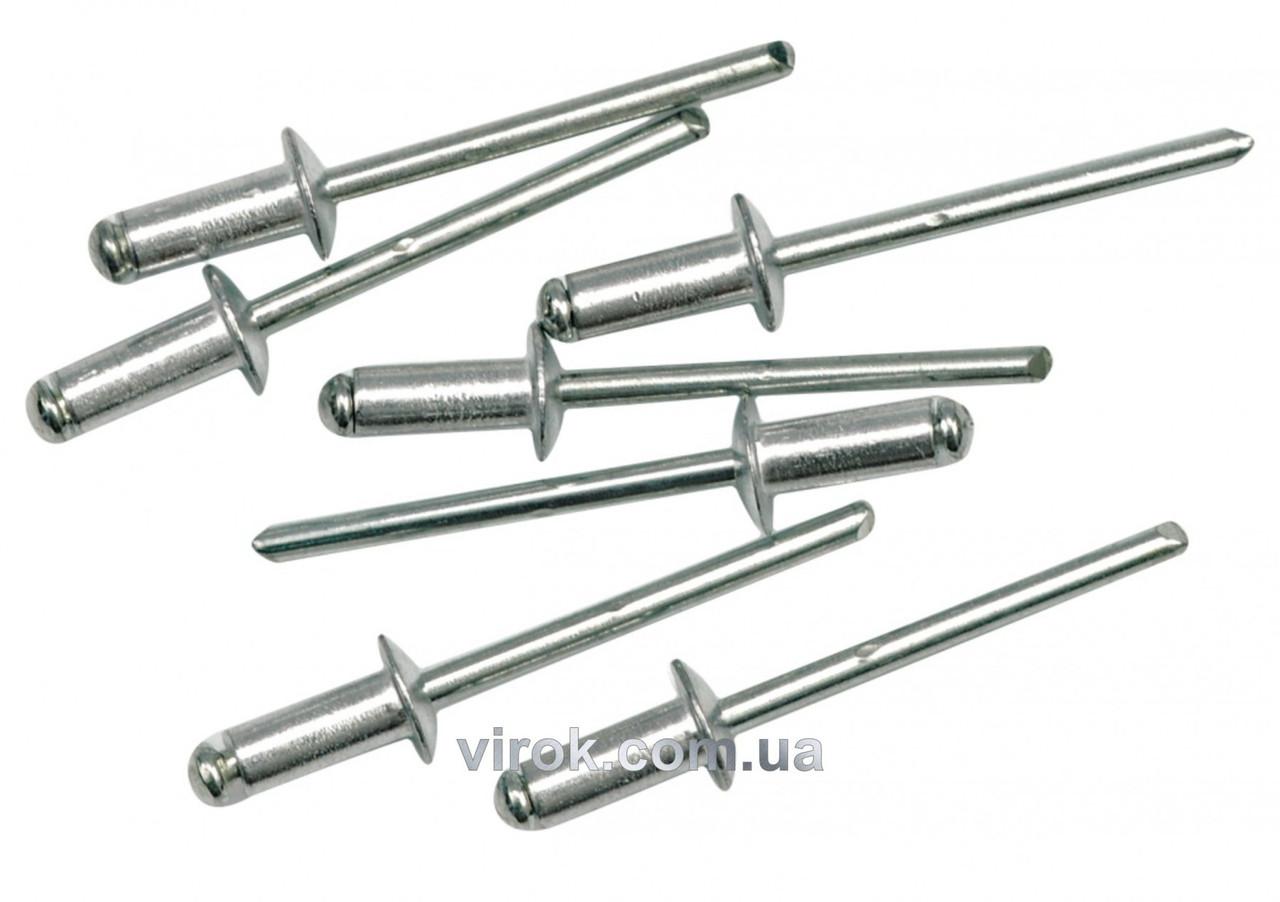 Заклепки VOREL алюминиевые 19.0 х 4 мм 50 шт