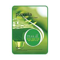 Маска тканевая Puorella экстракт алоэ
