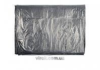 Плівка захисна VOREL, 4 х 5 м  [15]