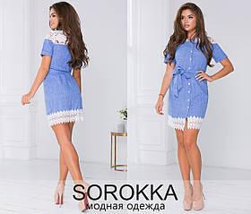 Льняное  платье рубашка Размеры: 42 44 46 48 50 52