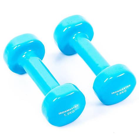 Гантели виниловые IronMaster 1.5 кг 2 шт голубые, фото 2