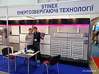 Электроотопление под ключ (потолочные и настенные и напольные обогреватели)