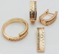 Набор серьги + кольцо+ кулон, размер кольца 16, 18