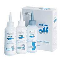 Эмульсия для удаления стойких красок с волос COLOR OFF 3 х 120