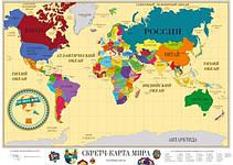 Скретч-карты путешествий