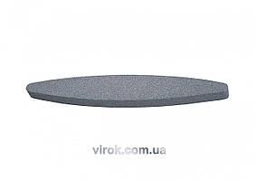 Брусок абразивный овальный VOREL 225 мм