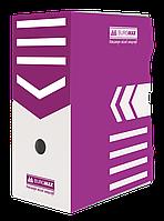 Бокс для архивации документов 150 мм Buromax фиолетовый