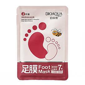 Маска-носочки для стоп BioAqua Foot Mask